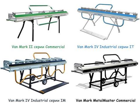 Листогибы МАРК модели